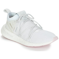 Shoes Women Low top trainers adidas Originals ARKYN KNIT W White