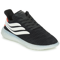 Shoes Men Low top trainers adidas Originals SOBAKOV Black