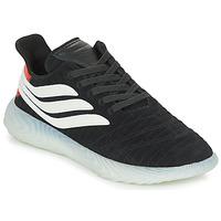 Shoes Men Low top trainers adidas Originals SOBAKOV Black