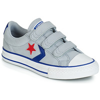 Shoes Children Low top trainers Converse STAR PLAYER 3V CANVAS OX Grey