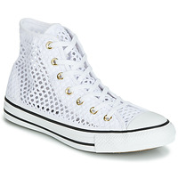 Shoes Women High top trainers Converse CHUCK TAYLOR ALL STAR HANDMADE CROCHET HI White