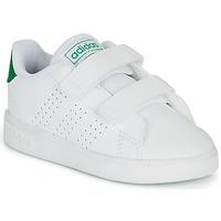 Shoes Children Low top trainers adidas Originals ADVANTAGE I White