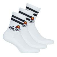 Underwear Sports socks Ellesse PULLO White