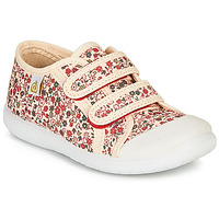 Shoes Girl Low top trainers Citrouille et Compagnie GLASSIA Ecru / Multicolour