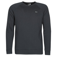 material Men sweaters Under Armour UAJESSIE Black