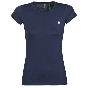 material Women short-sleeved t-shirts G-Star Raw Eyben slim r t wmn ss Sartho / Blue