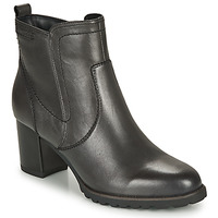 Shoes Women Ankle boots Tamaris JILLY Grey
