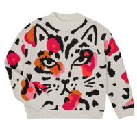 material Girl jumpers Catimini CR18035-11-J Multicolour