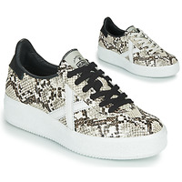 Shoes Women Low top trainers Munich BARRU SKY Beige