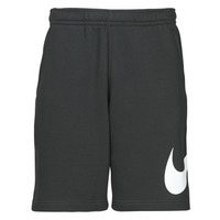 material Men Shorts / Bermudas Nike M NSW CLUB SHORT BB GX Black