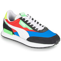 Shoes Men Low top trainers Puma FUTURE RIDER PLAY ON Multicolour