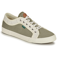 Shoes Men Low top trainers Kickers ARVEIL Kaki / White