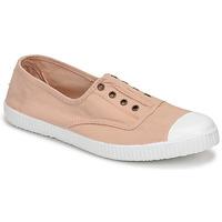 Shoes Women Low top trainers Victoria INGLESA ELASTICO Beige