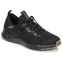 Shoes Men Low top trainers Skechers SOLAR FUSE Black
