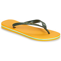 Shoes Men Flip flops Ipanema IPANEMA CLAS BRASIL II AD Yellow / Green