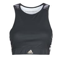 material Women Sport bras adidas Performance W U-4-U B TOP Grey