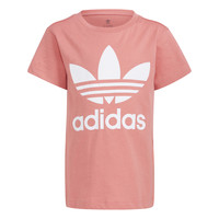 material Children short-sleeved t-shirts adidas Originals HOULILA White