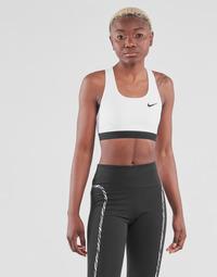 material Women Sport bras Nike DF SWSH BAND NONPDED BRA White / Black