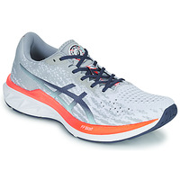 Shoes Men Running shoes Asics DYNABLAST 2 CELEBRATION OF SPORTS Grey / Blue