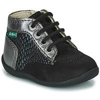 Shoes Girl Mid boots Kickers BONZIP-2 Black / Silver