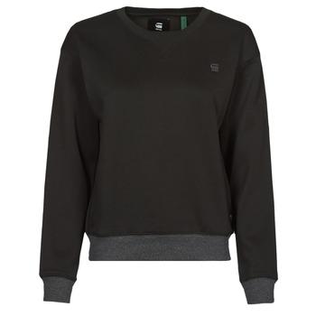 material Women sweaters G-Star Raw PREMIUM CORE R SW WMN LS Black