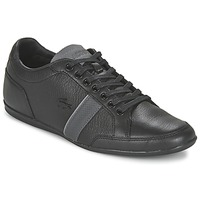 Low top trainers Lacoste ALISOS 116 1
