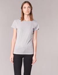 material Women short-sleeved t-shirts BOTD EQUATILA Grey