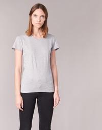 material Women short-sleeved t-shirts BOTD EFLOMU Grey
