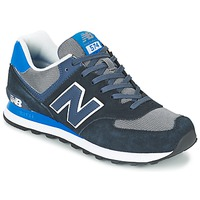 Low top trainers New Balance ML574