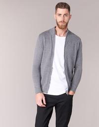 material Men Jackets / Cardigans BOTD FILAPO Grey