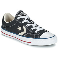 Low top trainers Converse STAR PLAYER OX