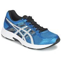Running shoes Asics GEL-CONTEND 4