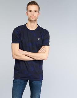 material Men short-sleeved t-shirts G-Star Raw HOYN MARINE / Blue