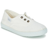 Shoes Children Low top trainers Citrouille et Compagnie GAMBOUTA White