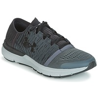 Shoes Men Running shoes Under Armour UA SPEEDFORM GEMINI 3 GR Grey