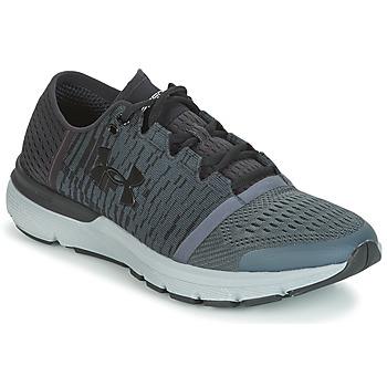 Shoes Men Running shoes Under Armour UA SPEEDFORM GEMINI 3 GR Grey