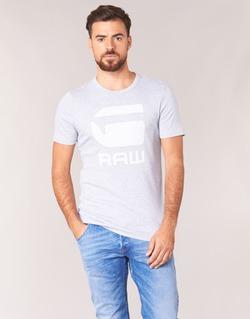 material Men short-sleeved t-shirts G-Star Raw DRILLON Grey