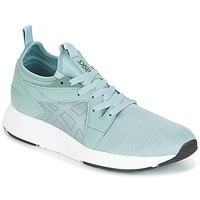 Shoes Men Low top trainers Asics GEL-LYTE V RB Green
