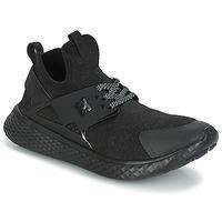 Shoes Men Low top trainers DC Shoes MERIDIAN PRESTI M SHOE 3BK Black