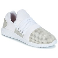 Shoes Men Low top trainers Asfvlt AREA LUX White / Grey