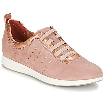 Shoes Women Low top trainers Tamaris FACAPO Pink / Gold