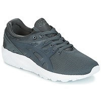 Shoes Men Low top trainers Asics GEL-KAYANO TRAINER EVO Grey