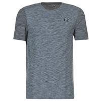 material Men short-sleeved t-shirts Under Armour THREADBORNE SEAMLESS SS Grey