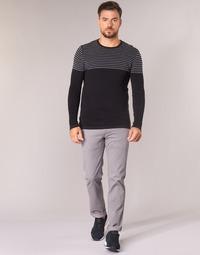 material Men slim jeans Levi's 511 SLIM FIT Steel / Grey