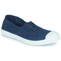Shoes Women Low top trainers Victoria 6623 Marine