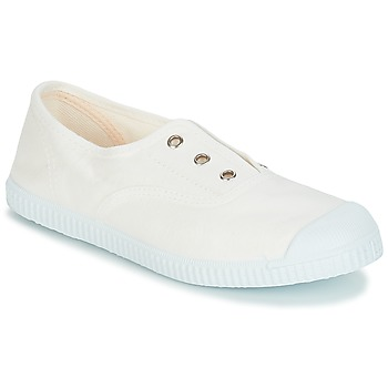 Shoes Children Low top trainers André LES VACANCES White